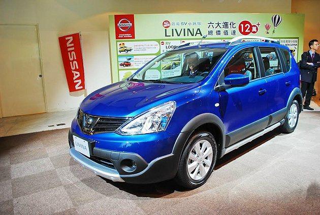 Nissan Livina 1.6 行家版