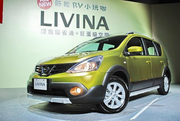 Nissan Livina 1.6豪華版