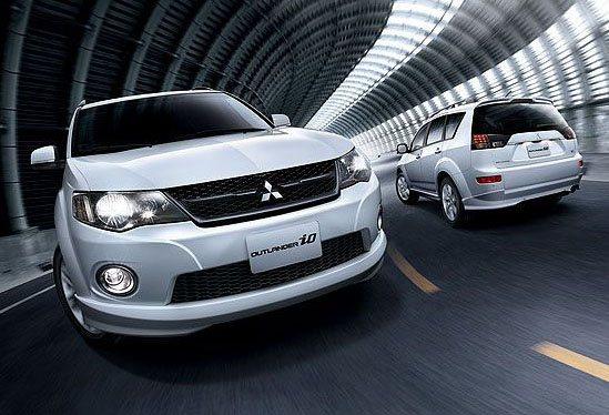Mitsubishi Outlander iO 2WD