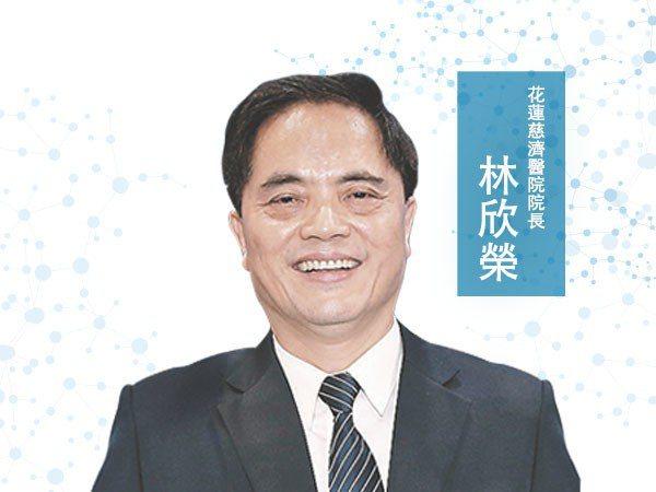 林欣榮<p> 花蓮慈濟醫院院長