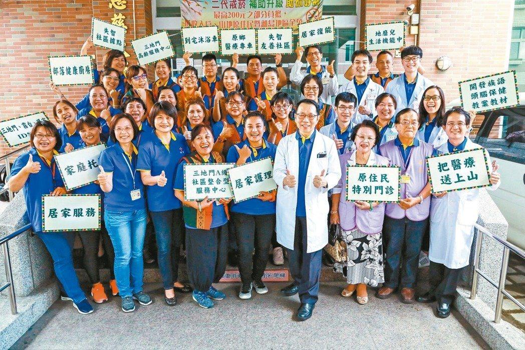屏東基督教醫院的「原鄉工作團隊」。圖/屏東基督教醫院提供