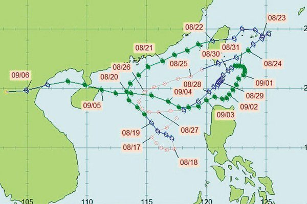 韋恩颱風。圖/中央氣象局