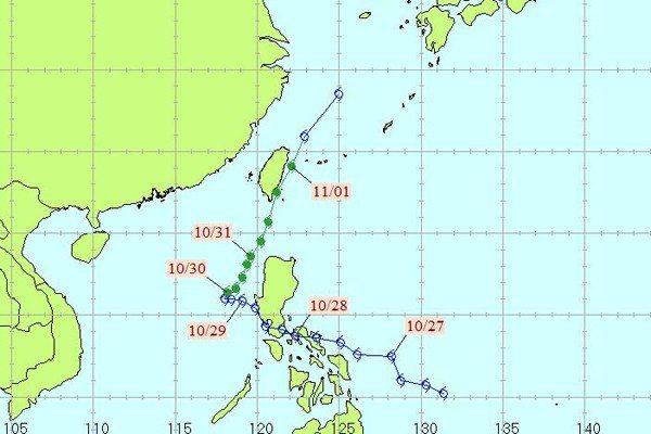 象神颱風。圖/中央氣象局