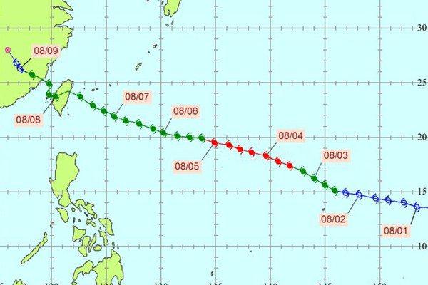 蘇迪勒颱風。圖/中央氣象局