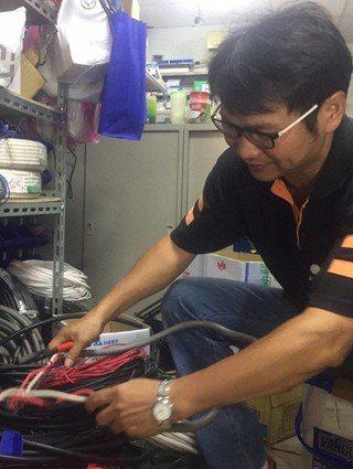 颱風天在家也有危險?快檢查你家電線狀況