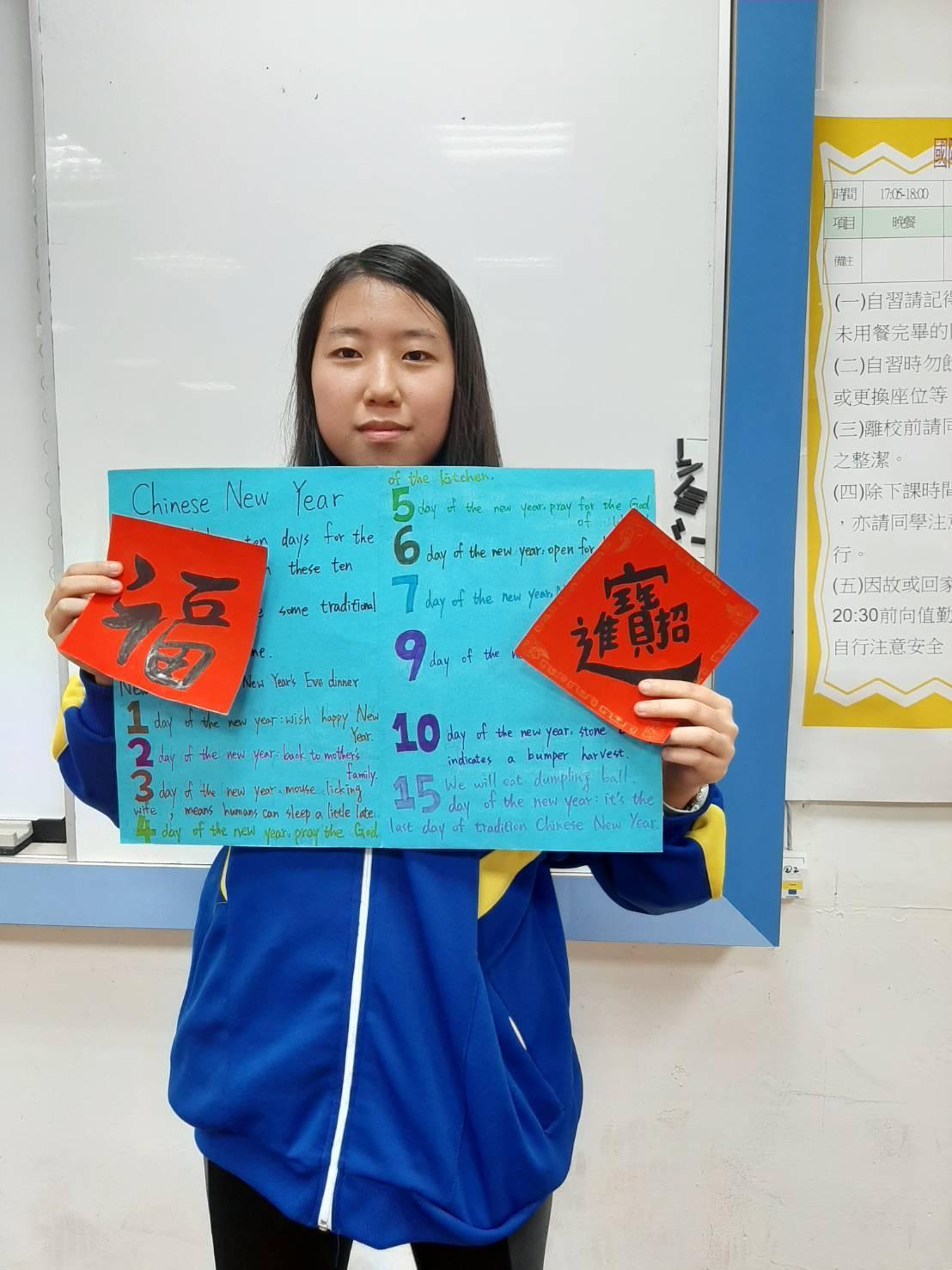 葛佳源同學選修課選擇與未來想念科系有關的「國際識讀」課程。圖/葛佳源提供