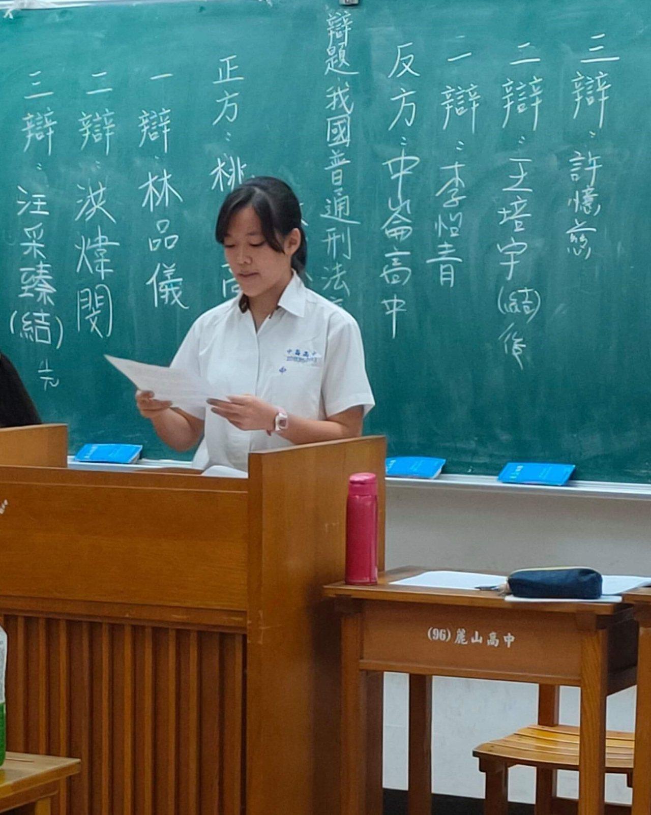 中崙高中李怡青同學(左二)參加校內新生盃辯論比賽。圖/李怡青提供