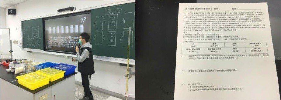 中崙高中選修課「就是玩科學」,老師出殺人情境題,要同學揪出凶手。圖/胡修銘提供