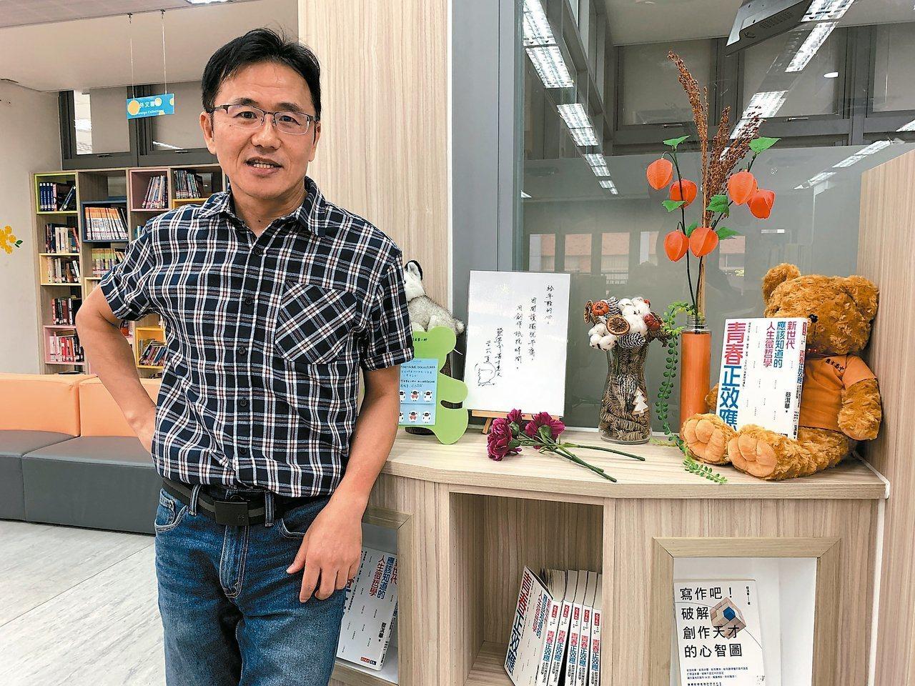 惠文高中英文老師蔡淇華。圖/聯合報系資料照
