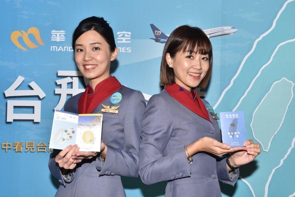 華信首創7天6夜環台護照,憑飛行護照可暢遊全台。業者提供
