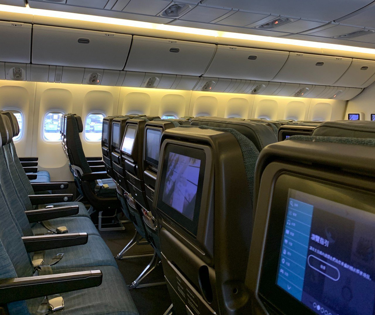 國泰2月底飛往韓國首爾的班機,人數已經寥寥無幾。讀者提供