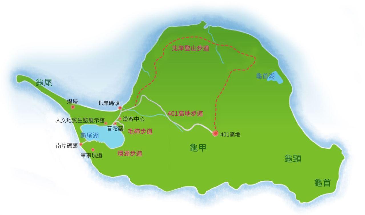 龜山島觀光地圖。圖/擷自龜山島登島申請網站