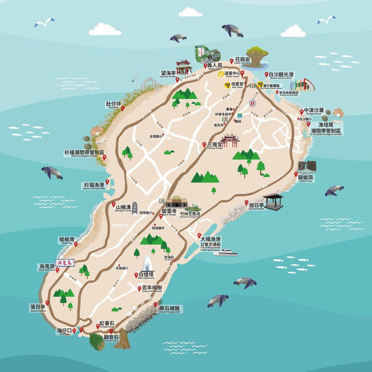小琉球觀光地圖。圖/擷自大鵬灣國家風景區網站