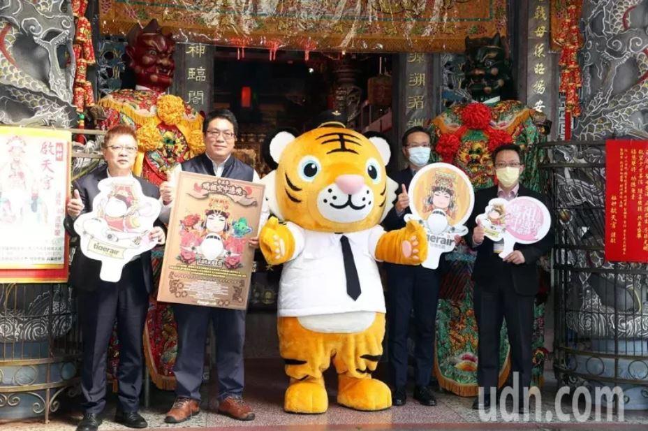 台灣虎航與創新旅行社攜手推出「媽祖航班」。聯合報系資料照片/記者邱瓊玉攝影