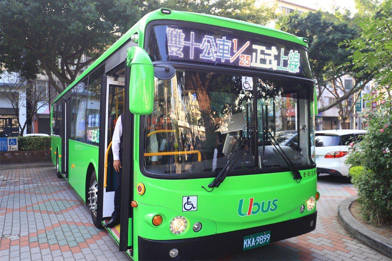 台中市公車免費政策廣受好評,「雙十公車」10公里以內免費。聯合報系資料照