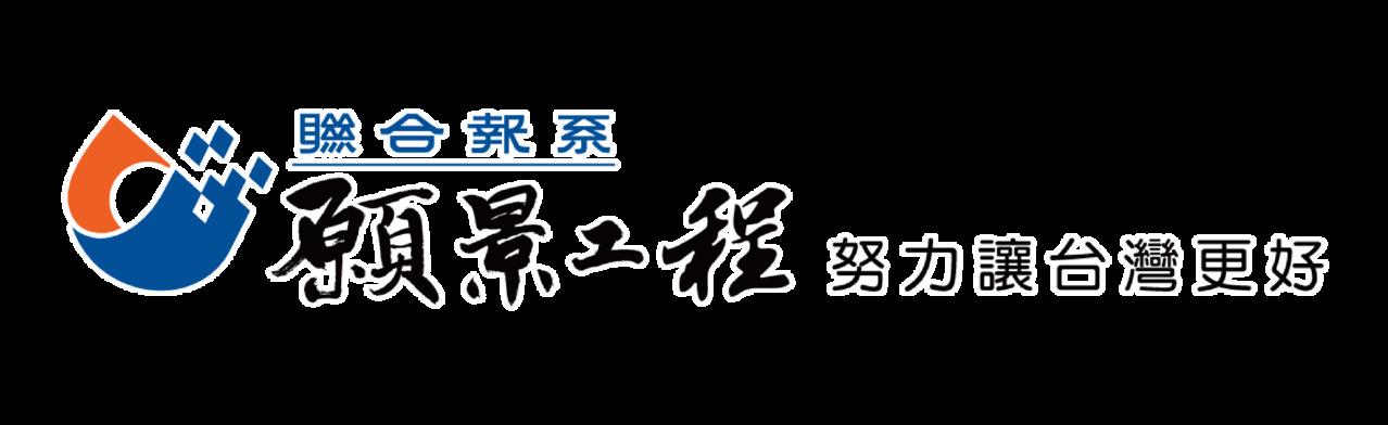 林佳龍:發展「民本位」的偏鄉交通服務 體檢行的正義3.0