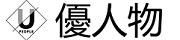 優人物/ 塩田千春 絲線交織生與死 透視自我的當代藝術家