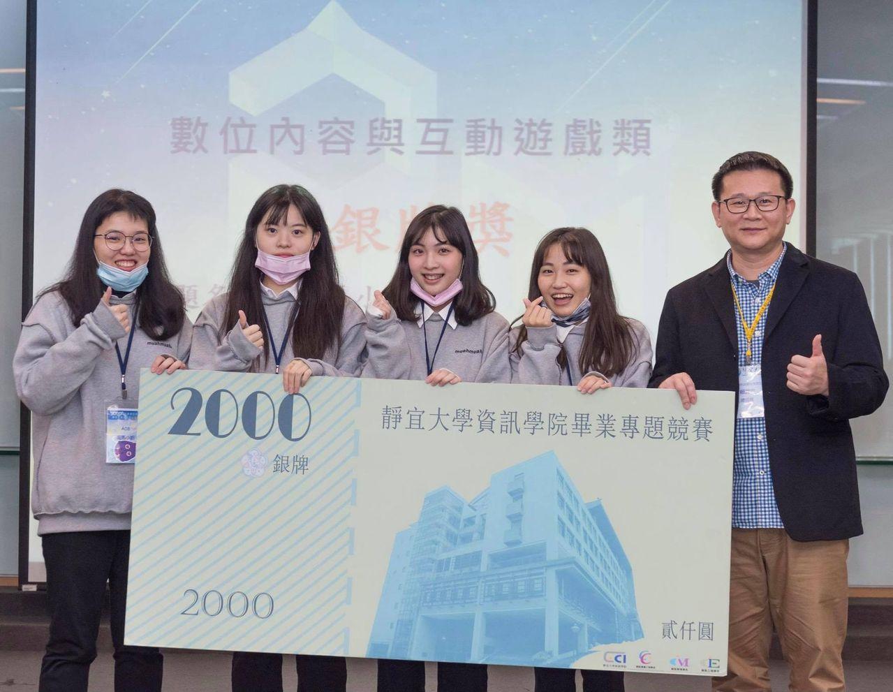 蕭文芃(左三)、李佩諭(左一)和同學製作專題獲畢業專題競賽獎。圖/蕭文芃提供