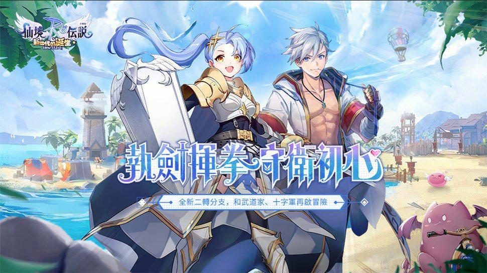 上古卷軸之父領軍開發RPG新作《The Wayward Realms》公開預告 Steam同步開啟