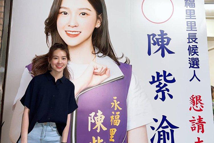 何明修|賴清德參選震撼彈 民進黨未來的左與獨之爭