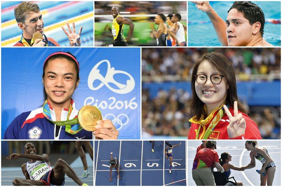 里約的洪荒之力 為奧運寫下精采一頁