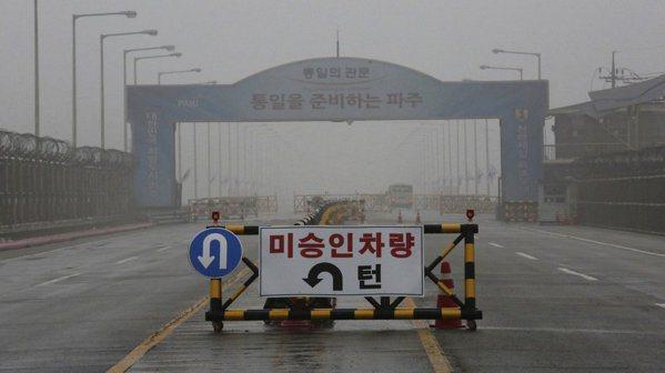 北韓宣布 加入禁止核試驗條約