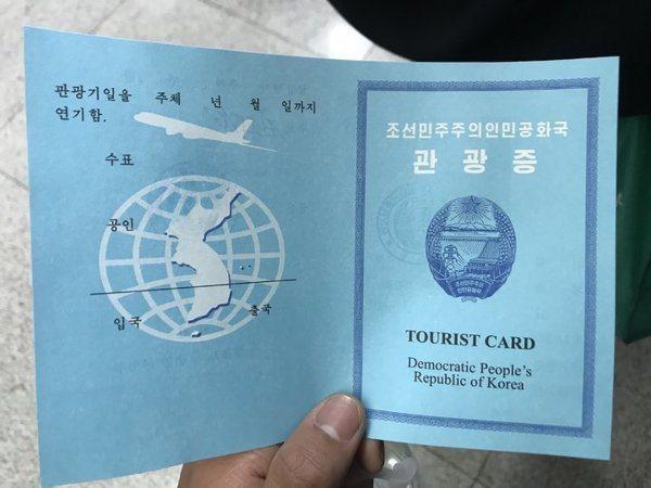 親身體驗來到楚門的世界-你所不知道的北韓!