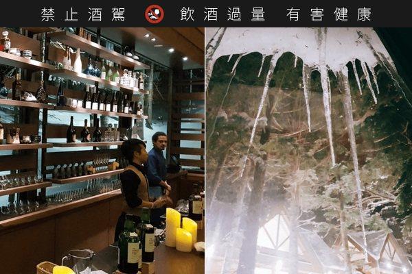 「森林裡的小木屋酒吧」 來北海道這樣玩