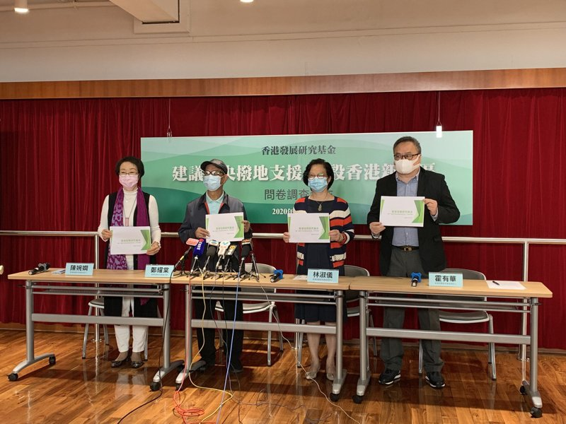 香港發展研究基金16日舉行記者會,主席鄭耀棠(左二),信託人陳婉嫻(左一),林淑儀(右二)和霍有華(右一)公布調查結果。身兼港區全國人大代表的香港發展研究基金主席鄭耀棠表示,早前建議中央參照澳門「橫琴模式」撥地給香港,在鄰近區域建立新社區,最近收到正面的回覆。(中通社)