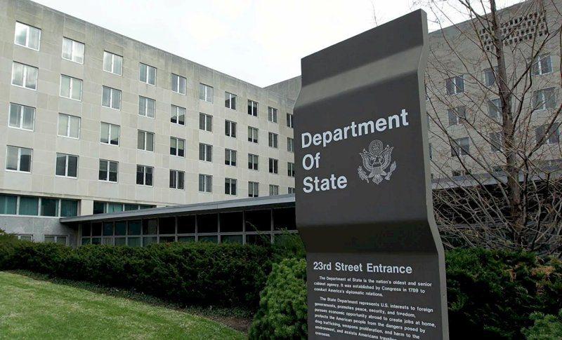 美國19日表示,已將兩名中國人和六家中國實體列入黑名單。圖為美國國務院。美聯社