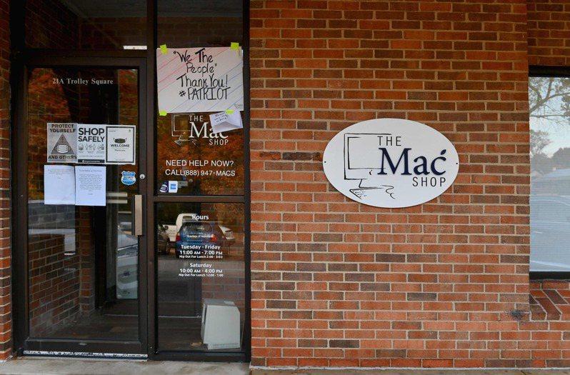 拜登兒子杭特‧拜登「電郵門」據稱起於他送往德拉瓦州一家蘋果電腦修理店。(Getty Images)