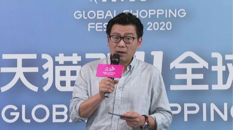 阿里首席市場官董本洪。(視頻截圖)