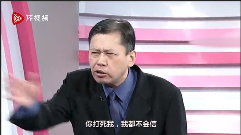 台灣名嘴丁學偉稱,「打死不信大陸導彈射得準」。(視頻截圖)