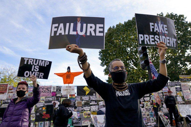 這次總統大選,凸顯美國已分裂成為兩極化的國家。圖為3日選舉日反川團體在白宮外示威,稱「川普完蛋了」。(美聯社)