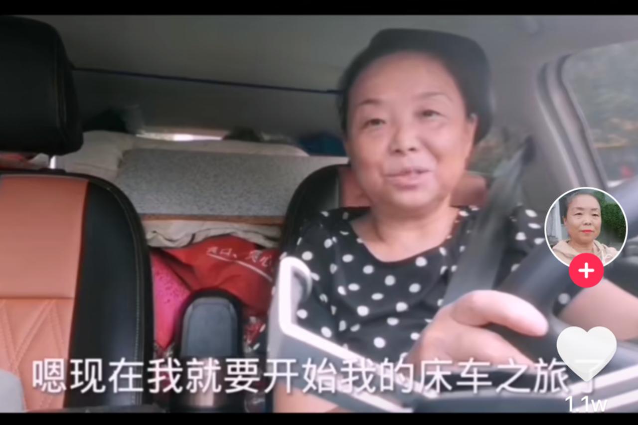 56歲大媽策畫1年逃家 視頻暴紅
