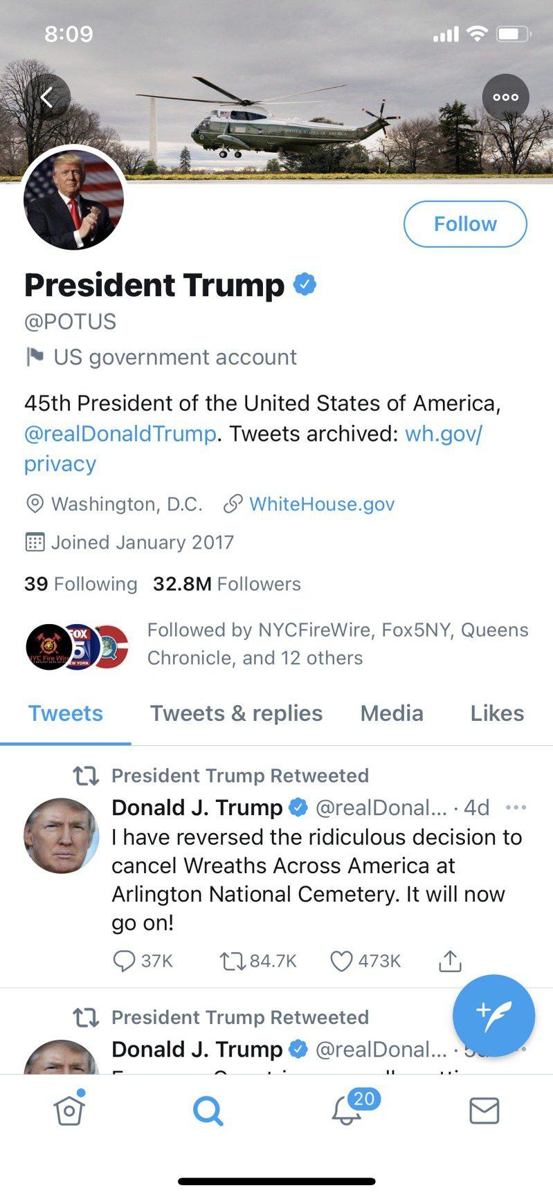 推特的@POTUS(總統專用)帳號。(推特截圖)