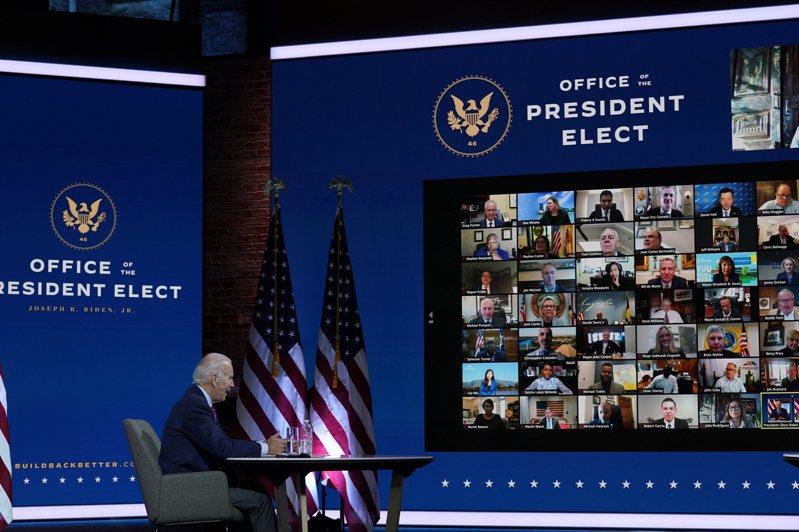 總統當選人拜登23日在家鄉德拉瓦州威明頓市舉行團視訊會議,同時宣布多項重大內閣人事。(美聯社)