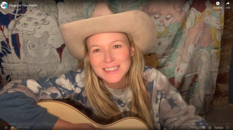 珠儿2日在YouTube致上11分钟名为「谢家华輓歌」的影片,希望他在彩虹另一端微笑。(YouTube截图)(photo:UDN)