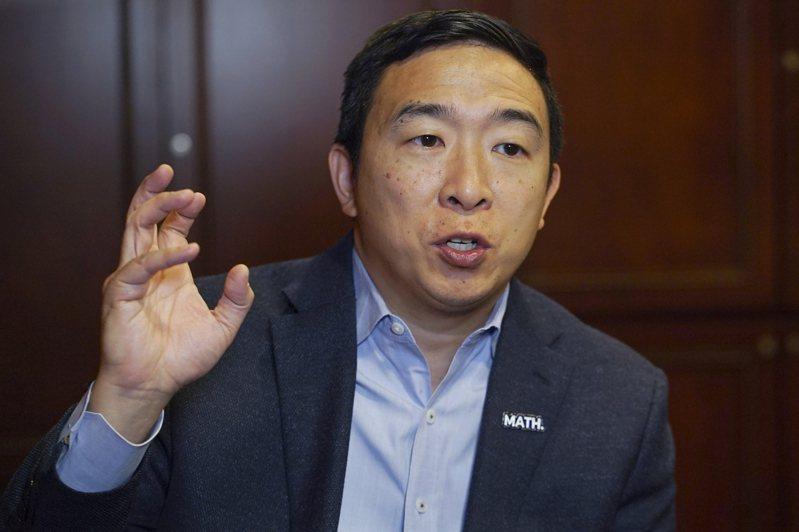 前华裔总统参选人杨安泽,正在布局参选纽约市长,在民主党初选将面对众多强手。(美联社)(photo:UDN)