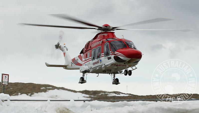 中国直升机抵达戴维斯站。(取材自AAD)(photo:UDN)