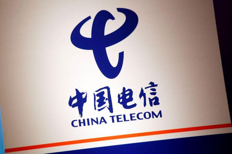中國電信等三家電信業者支配了整個中國的流動電話事業。(路透)