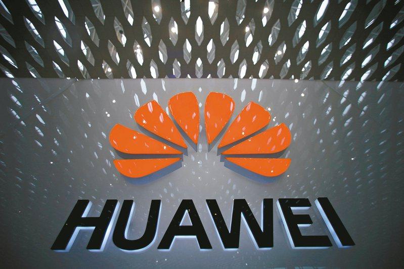 從品牌排名來看,華為全年生產表現受禁令與新榮耀拆分事件影響,排名跌落至第七名。(路透)