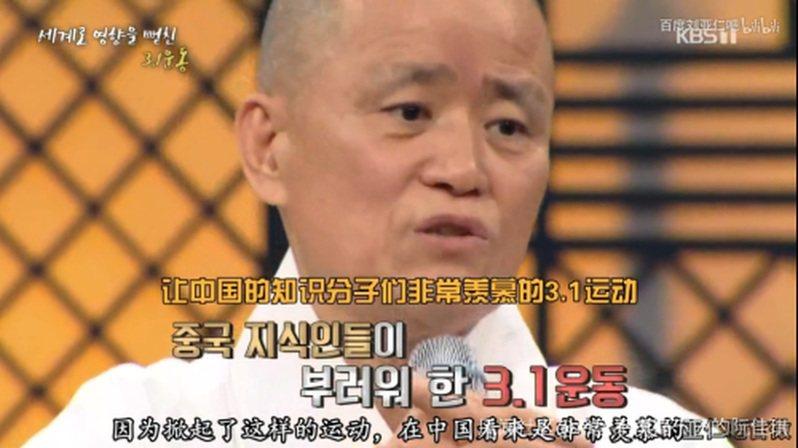 南韓學者金容沃竟稱五四運動是因中國人羨慕韓國的「三一運動」而發起。圖/取自觀察者網