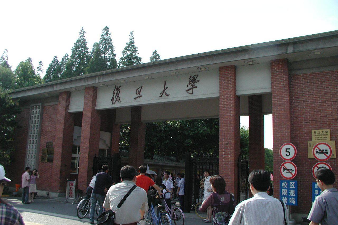 與復旦簽約 匈牙利擬設歐盟首座中國大學分校