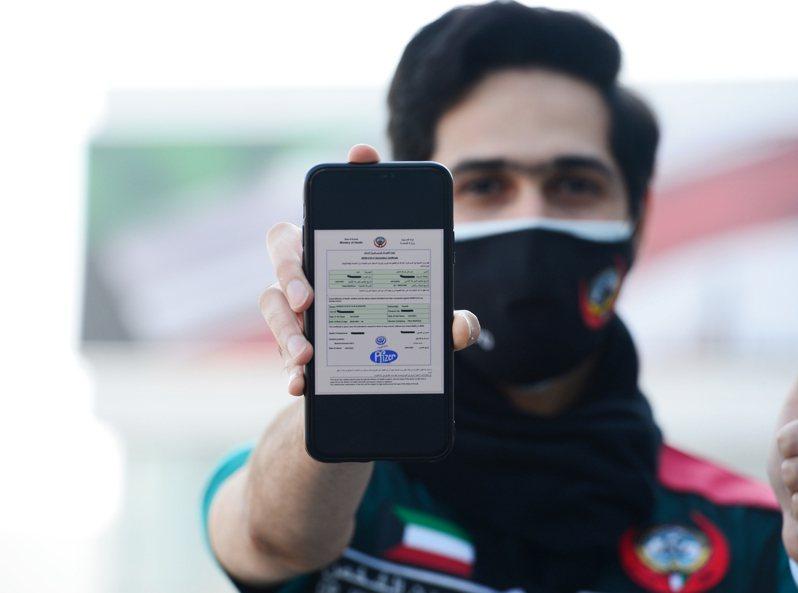 旅遊業者期待推出「疫苗護照」以恢復全球旅遊;圖為科威特政府的疫苗證明。(新華社)
