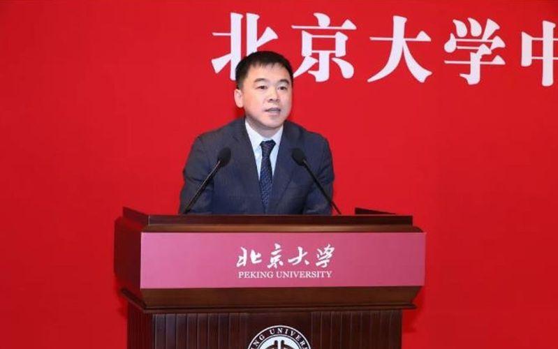 李永新豪捐10億給北京大學 。(取材自微博)