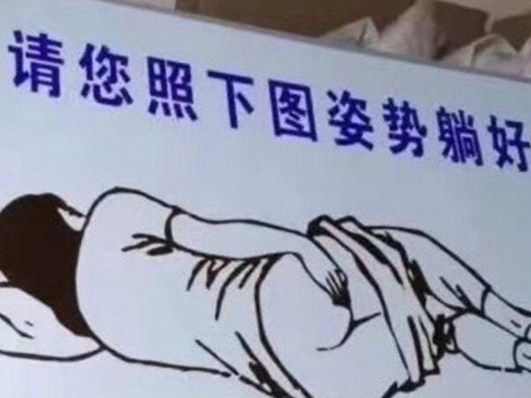 中國大陸多地新冠核酸檢測方式之一「肛拭子檢測」,讓許多人聞之色變。圖/影片截圖