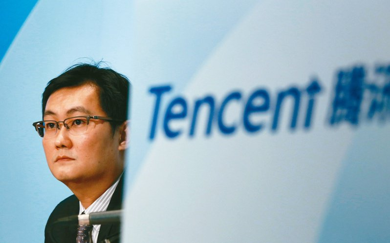 騰訊董事會主席兼首席執行官馬化騰傳密會反壟斷官員。(本報資料照片)