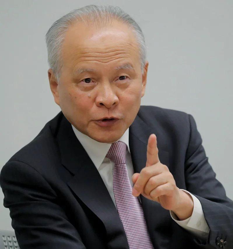 中國駐美大使崔天凱表示,美國擔心在世界上的主導地位會不會被中國取代。(路透資料照片)