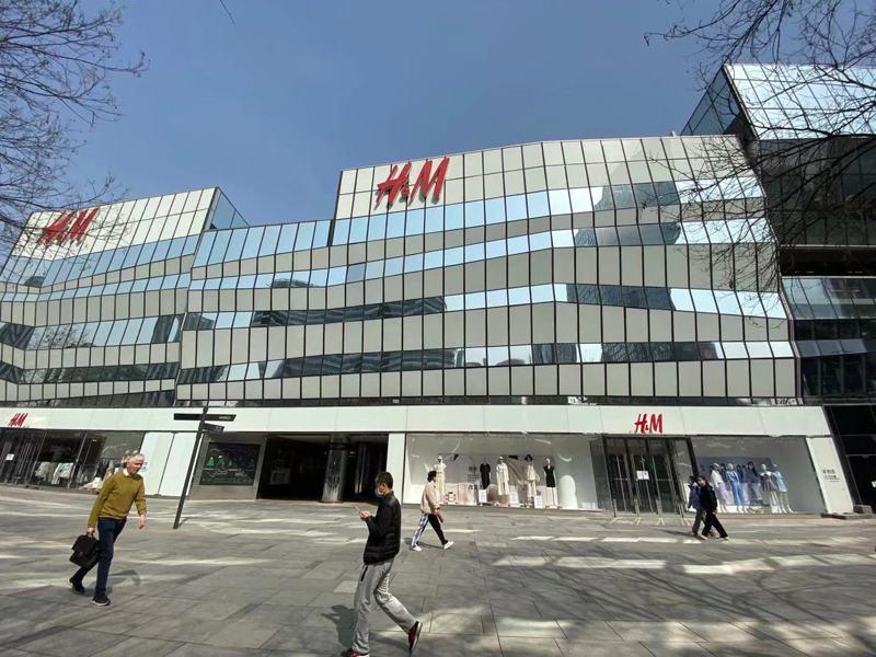 位於北京三里屯的H&M。(記者呂佳蓉/攝影)